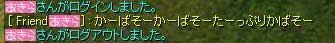 e0072542_17531041.jpg