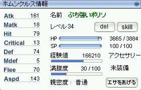 e0072542_17544154.jpg
