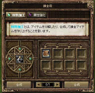 d0078044_141743100.jpg