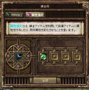 d0078044_1418172.jpg