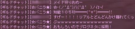 b0087451_14586.jpg