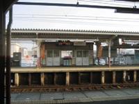 3連休の京都_c0060651_162473.jpg
