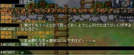 f0106752_14315584.jpg