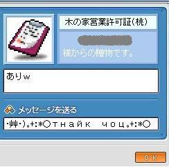 d0087263_801715.jpg