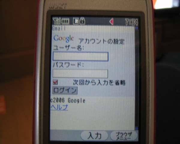 b0026380_7463978.jpg