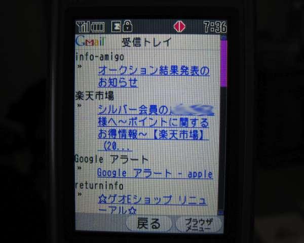 b0026380_7465474.jpg