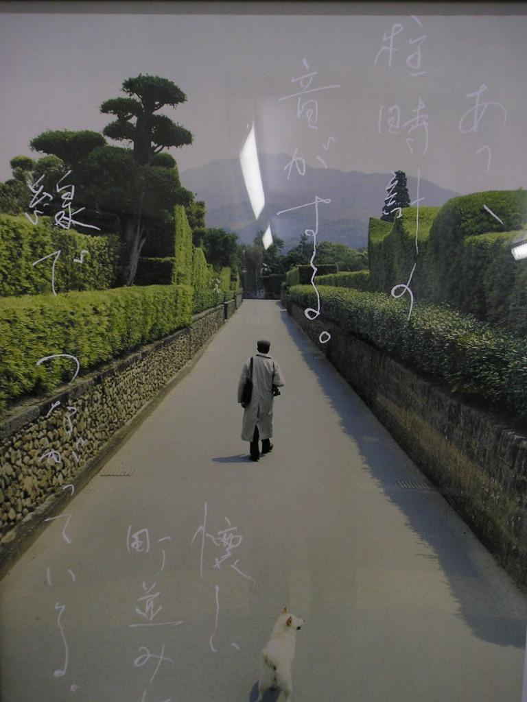 f0007580_22194498.jpg