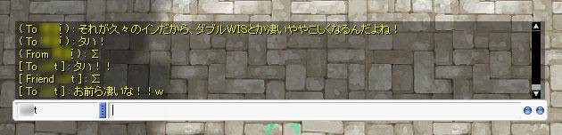 b0095882_14403167.jpg