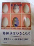 b0055385_23383360.jpg