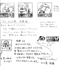 a0034487_19481948.jpg