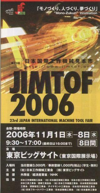 b0102492_7272012.jpg
