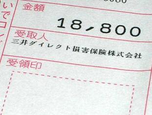 b0052195_18553465.jpg