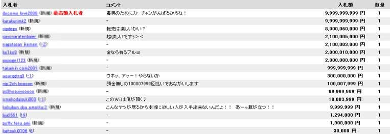 f0058709_1740385.jpg