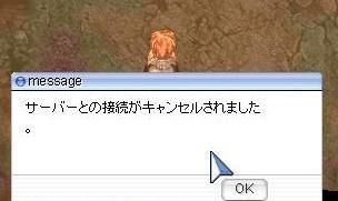 b0098610_17293484.jpg