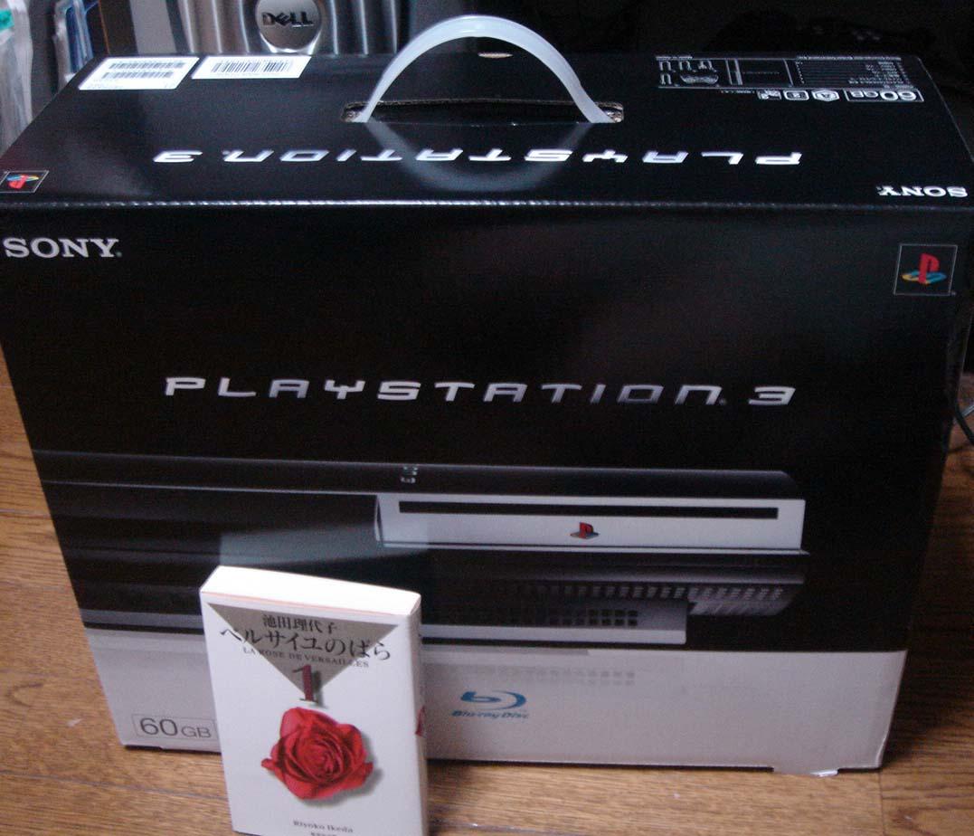 PS3買ったよ_d0039216_17103855.jpg