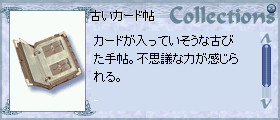f0089123_0161796.jpg