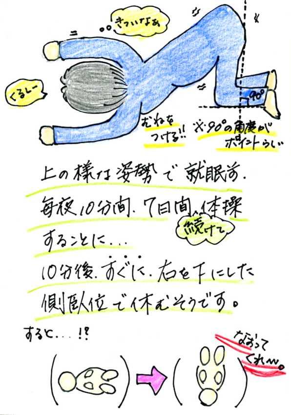 f0085327_100930.jpg