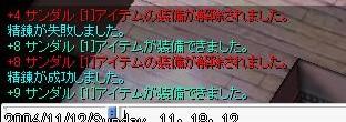 f0074234_12362331.jpg
