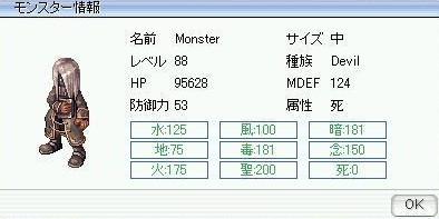 f0074234_927477.jpg