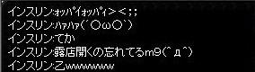 f0078734_1848738.jpg