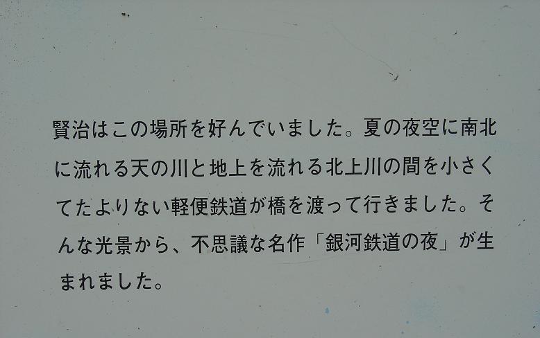 d0088735_2005783.jpg