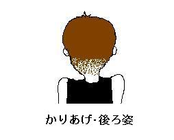 e0005435_17555796.jpg