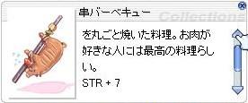 e0034436_18202011.jpg