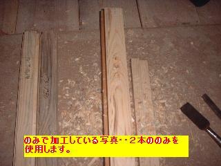 f0031037_1743281.jpg