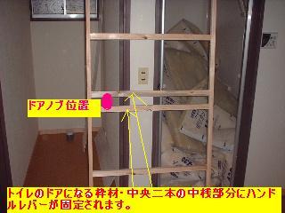 f0031037_1744071.jpg