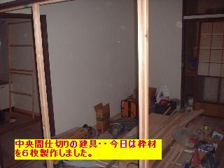 f0031037_1744939.jpg
