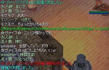 a0062938_11151875.jpg