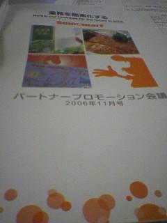 c0048940_21185827.jpg
