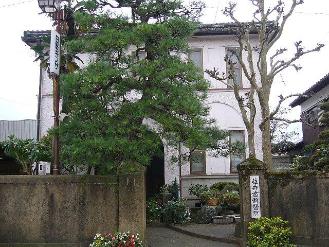 蒲生郡日野町の住井歯科医院_c0094541_21462987.jpg