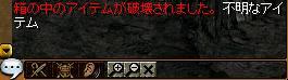 f0051747_19191458.jpg