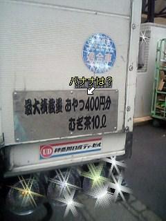 b0060450_18101545.jpg