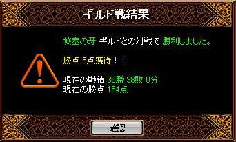 b0073151_1558393.jpg
