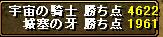 b0073151_1559489.jpg