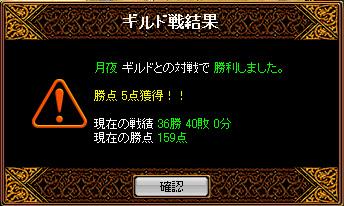 b0073151_17101819.jpg