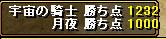b0073151_17104354.jpg