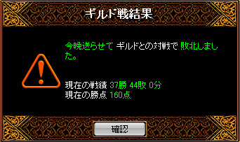 b0073151_1737386.jpg