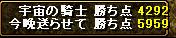 b0073151_17374111.jpg