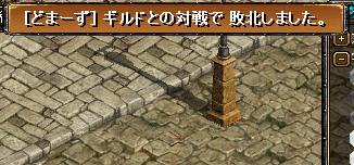 b0073151_1745321.jpg