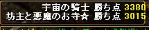 b0073151_17461142.jpg