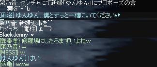 c0007751_0511423.jpg