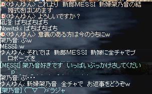 c0007751_1471533.jpg