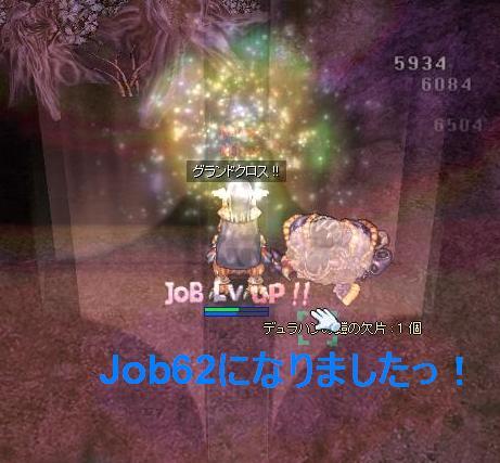 b0080463_4331634.jpg