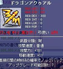 d0087263_1132502.jpg