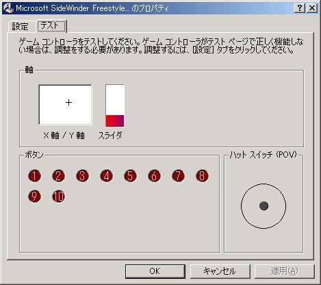 c0004568_21312211.jpg