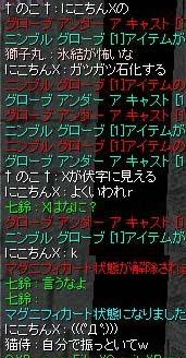 c0069371_1855329.jpg