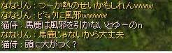 c0069371_1862112.jpg